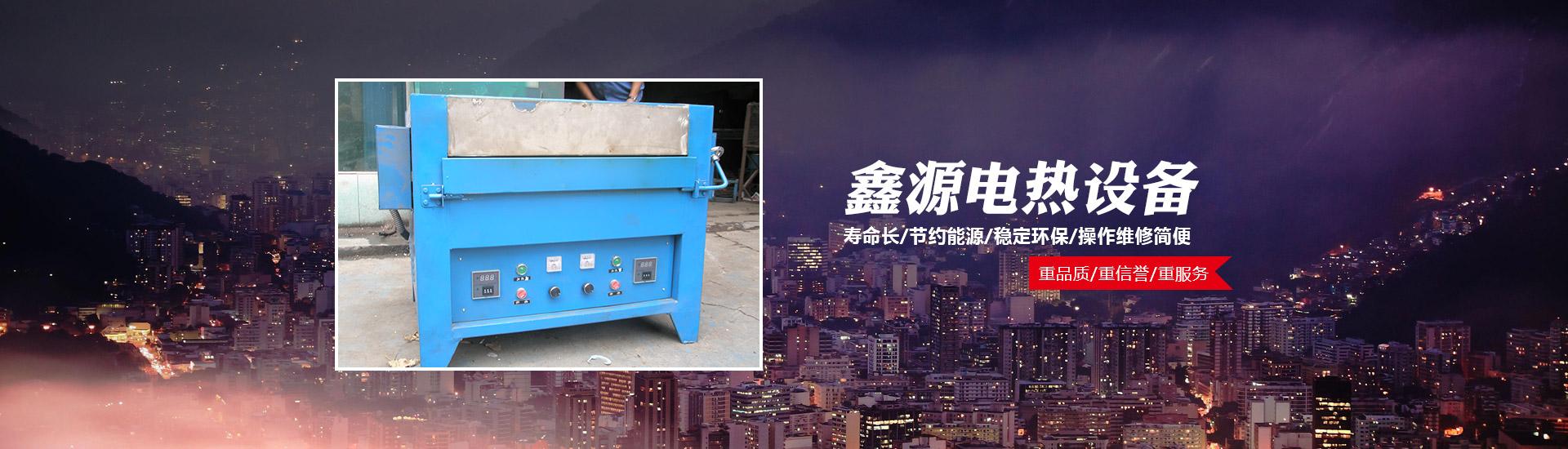 重庆汽车内饰件烘箱